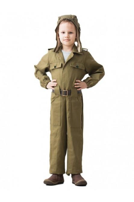 Детский костюм Юного Танкиста