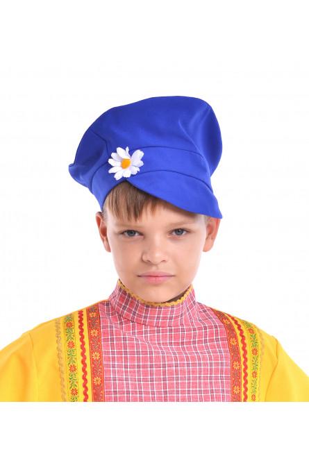 Детский синий картуз (UNI)