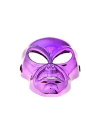 Маска пришельца фиолетовая