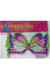 Яркие очки бабочки