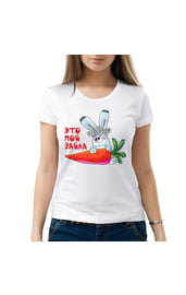 Женская парная футболка Мой зайка