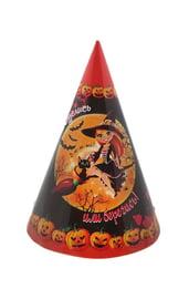 Набор колпаков на Хэллоуин
