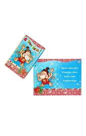 Новогодняя открытка с обезьянкой и снежинками