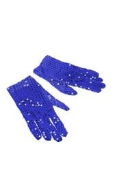 Синие блестящие перчатки