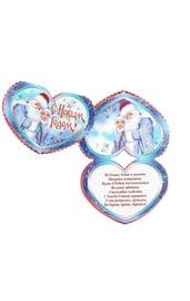 Новогодняя открытка сердечко