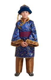Детский костюм Китайского императора