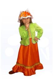 Детский костюм Лисы-купчихи