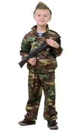 Детский костюм разведчика