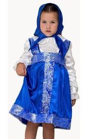 Детский костюм Василисушка