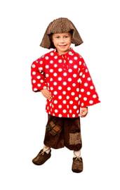 Детский костюм Домовенка Кузи