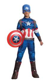 Детский объемный костюм Капитана Америки