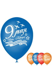 Воздушные шары 9 мая 5 шт