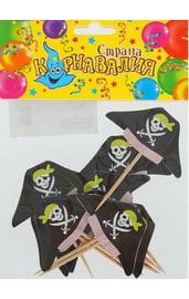 Набор шпажек для канапе Пират 12 шт