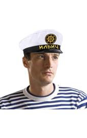 Взрослая капитанская фуражка