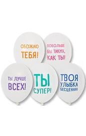 Латексные шары Хвалебные 25 шт