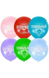 Латексные шары Для него 10 шт