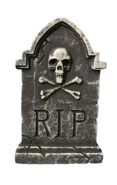 Маленькое надгробие