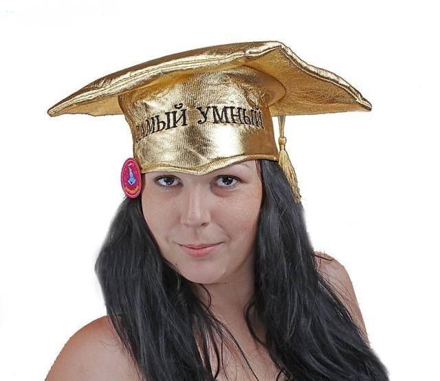 Золотая шляпа бакалавра (UNI)
