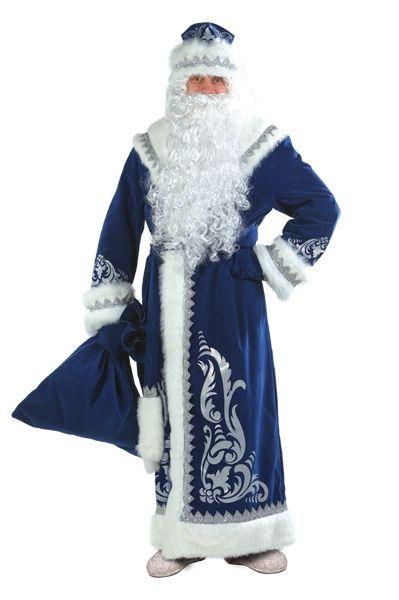 Костюм Дедушки Мороза синий (56) - Новогодние костюмы, р.56