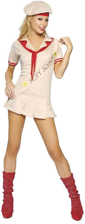 Костюм -скаута (46) где можно платье или костюм в полевском
