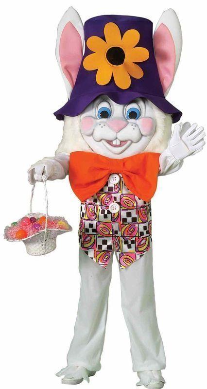 Ростовой костюм кролика (52-54) костюм пчеловода 52 54