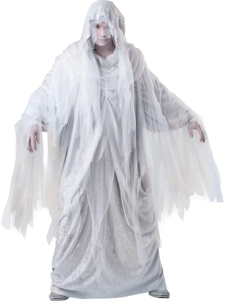 Костюм скитающегося призрака (54-56)