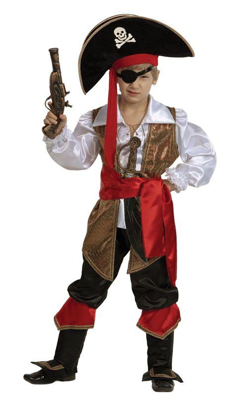Детский костюм капитана Флинта (38) счетчики тепла в квартиру