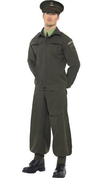 Костюм ополченца (50) костюм для выступлений художественная гимнастика