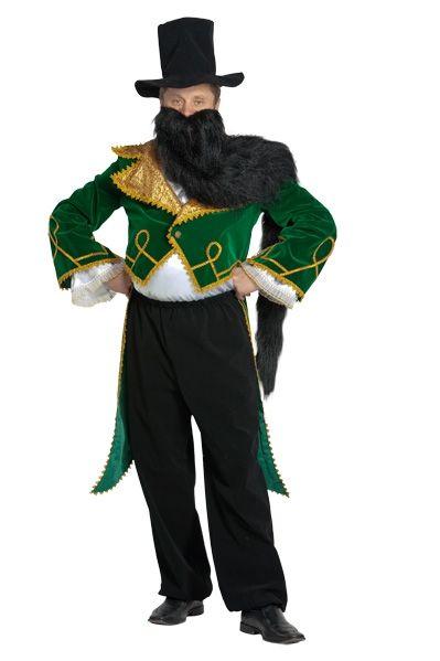 Костюм Карабаса Барабаса (54) костюм для выступлений художественная гимнастика