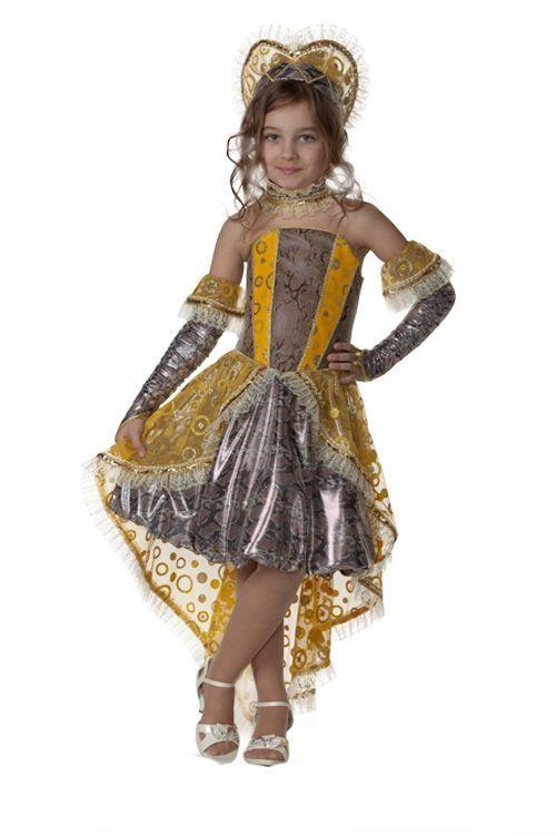 Детский костюм Королевской Змейки (34) - Животные и зверушки, р.34