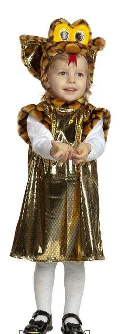 Детский костюм змейки Коброчки (26) - Животные и зверушки, р.26