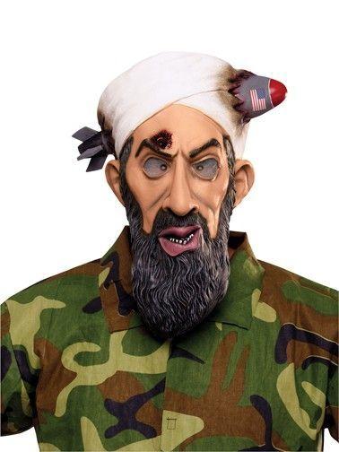 Маска Бен Ладена (UNI) - Карнавальные маски