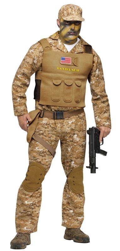 Костюм спецназовца (56) - Униформа, р.56