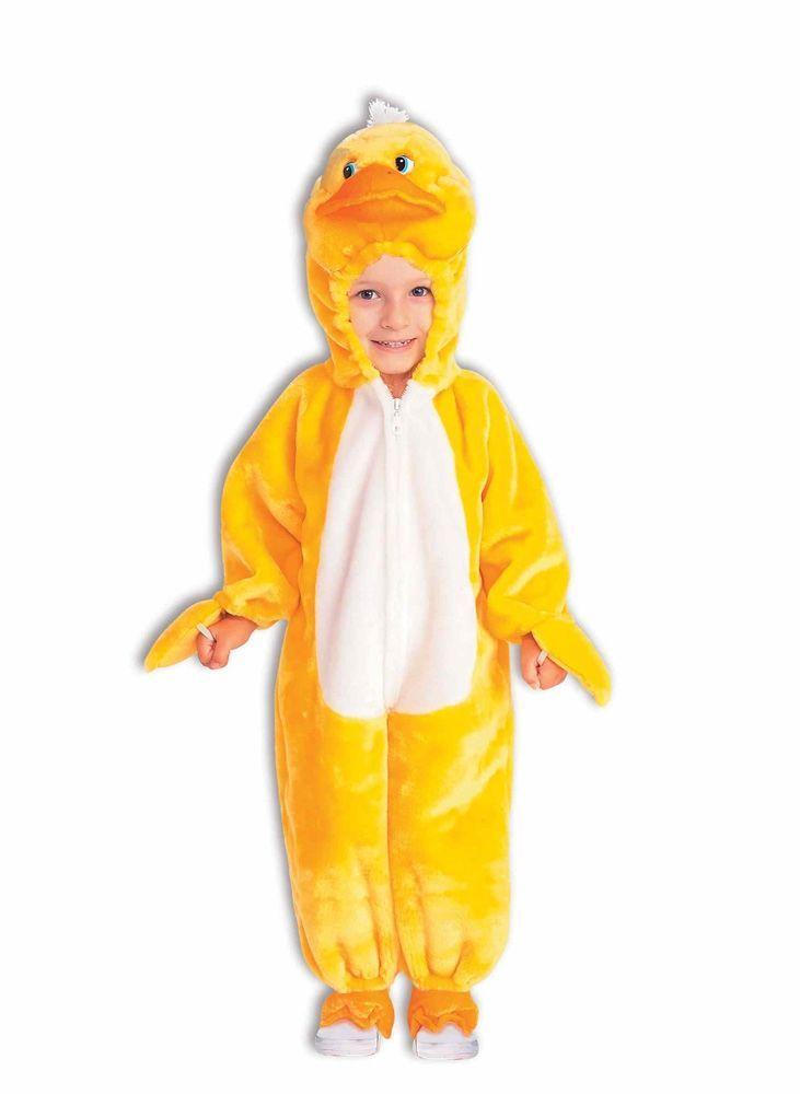 Детский костюм желтого цыпленка (24) - Животные и зверушки, р.24