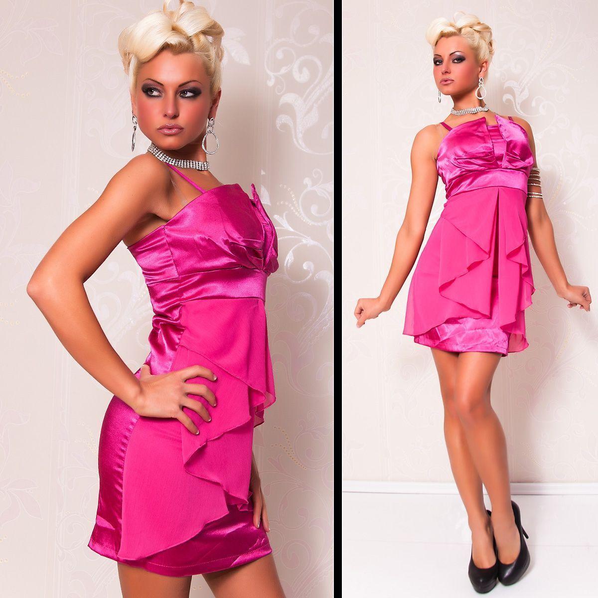 купить Розовое платье с шифоном (46) недорого