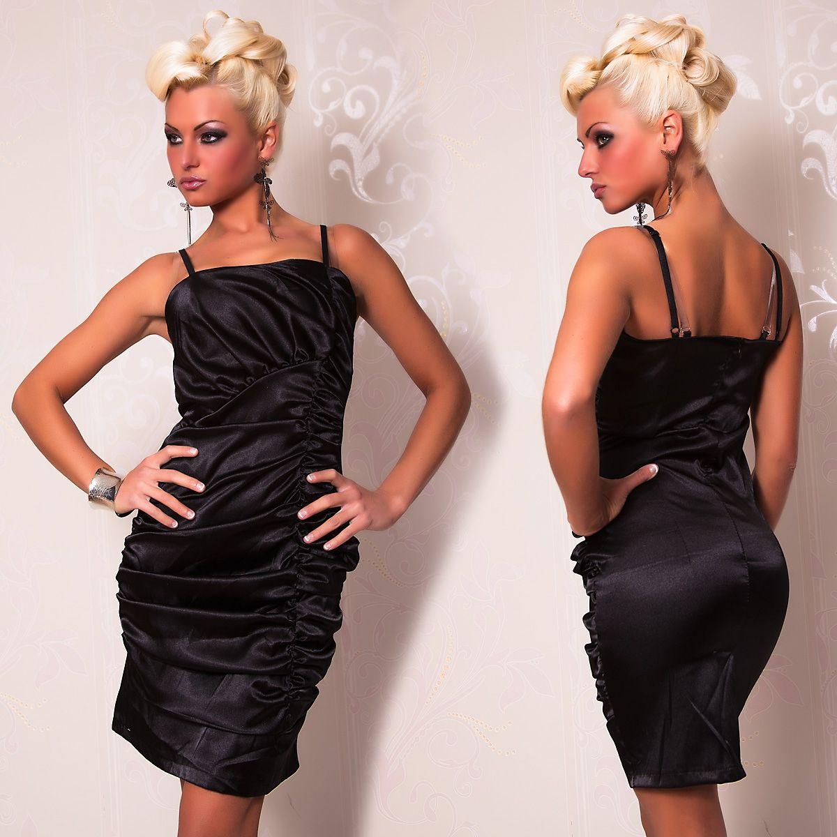 Черное платье со складками (42) Catch Fashion 4877b