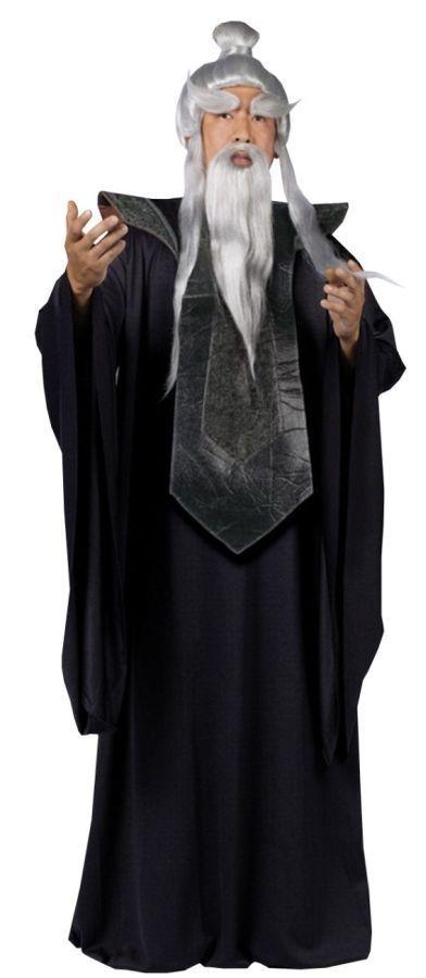 Костюм Сенсэя (42-52) - Национальные костюмы, р.42-52