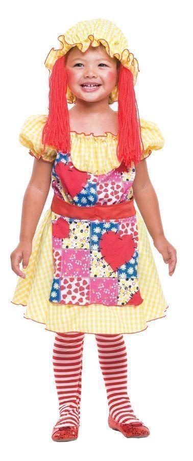 Детское платье куклы (26) - Остальные костюмы, р.26