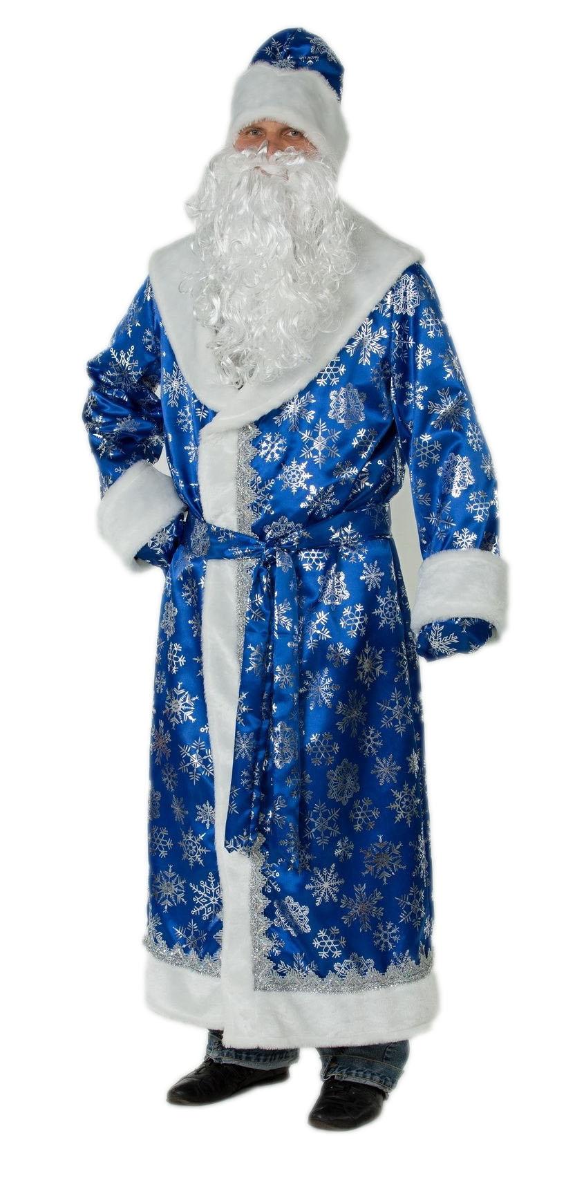Сатиновый синий костюм Деда Мороза (56) - Новогодние костюмы, р.56