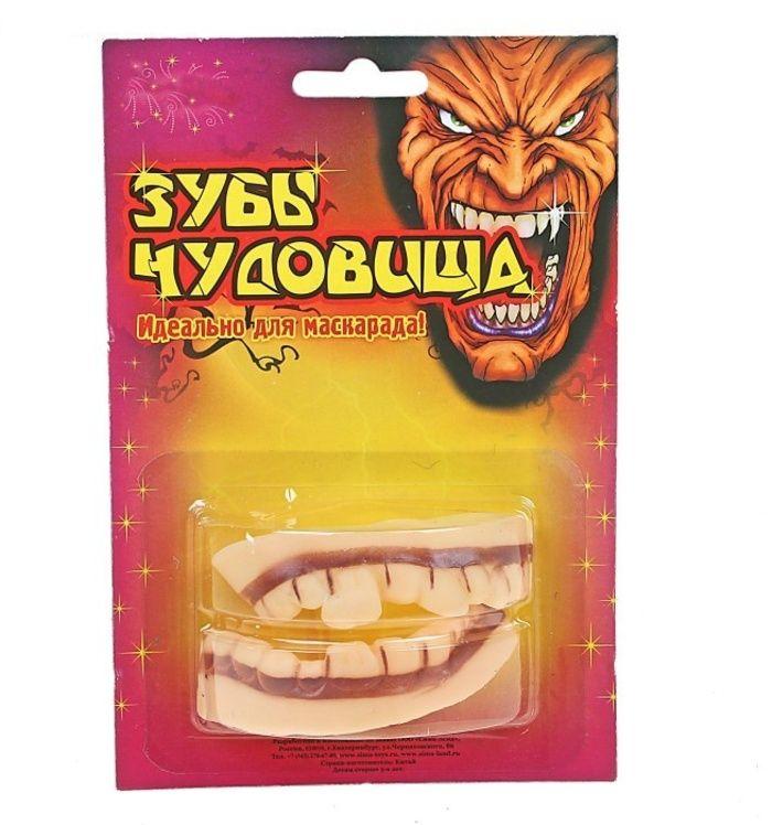 Челюсть с кривыми зубами - Аксессуары на Хэллоуин