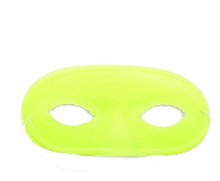 Маска с выпуклым носом желтая (UNI) маска с выпуклым носом розовая uni