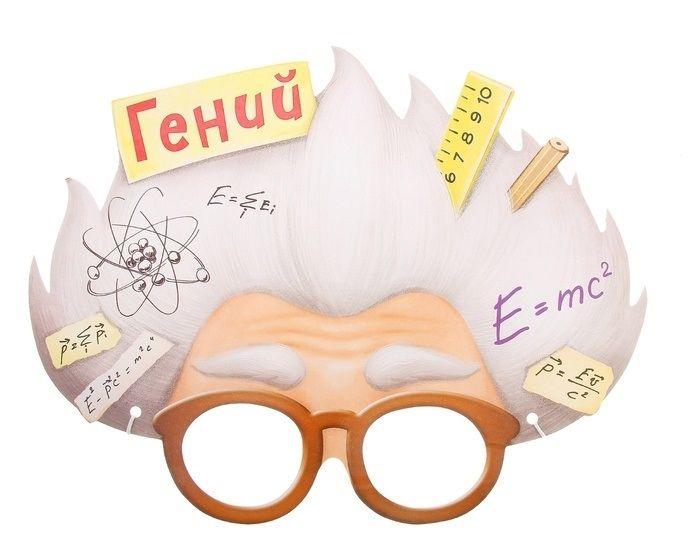 Маска-очки Алберта Энштейна (UNI) плюшевая маска зайки uni