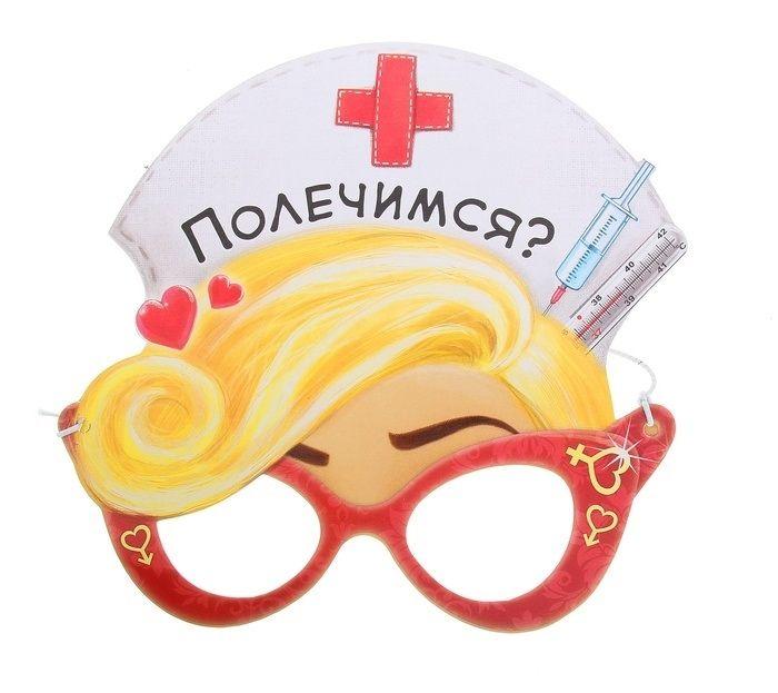Маска-очки медсестры (UNI) плащ и маска черепашка ниндзя uni