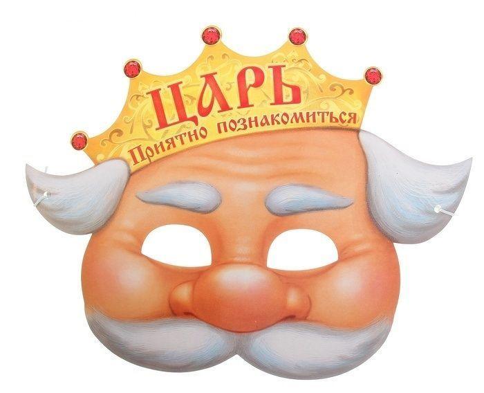 Маска царя (UNI) плащ и маска черепашка ниндзя uni
