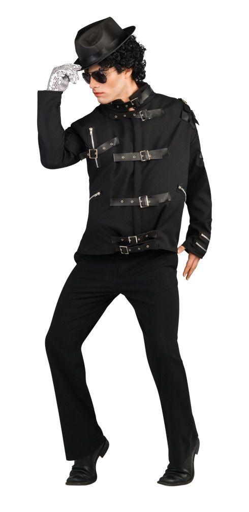 Куртка Майкла Джексона Deluxe (50-52) -  Знаменитости