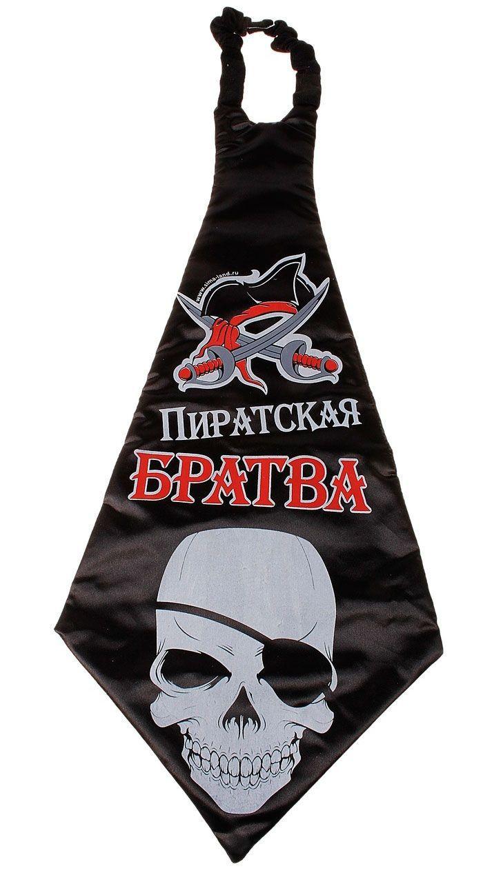 Галстук Гигант Пиратская братва