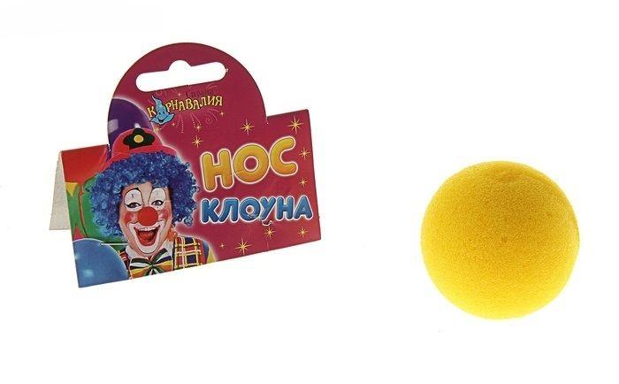 Клоунский нос желтый (UNI) нос