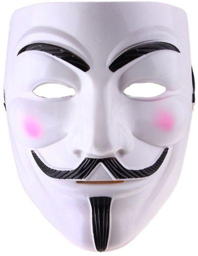 Маска Гая Фокса белая - Карнавальные маски