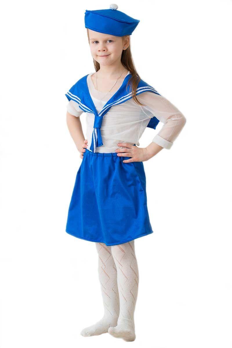 Детский костюм Морячки синий (34)