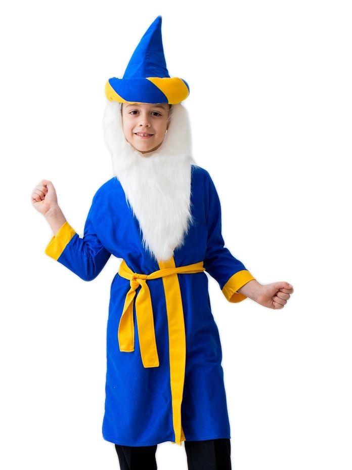 Детский костюм Старика Хоттабыча (32-34) детский костюм джульетты 32 34